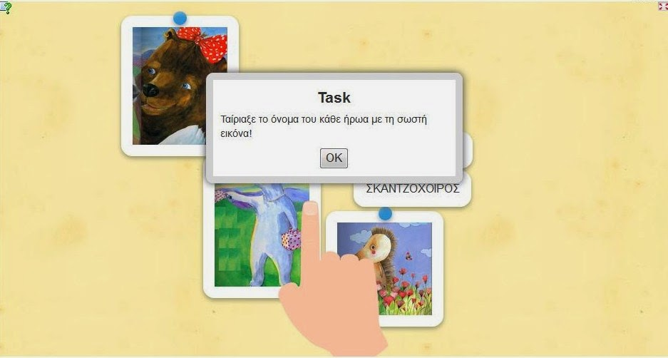 http://LearningApps.org/watch?v=pte0mpina01