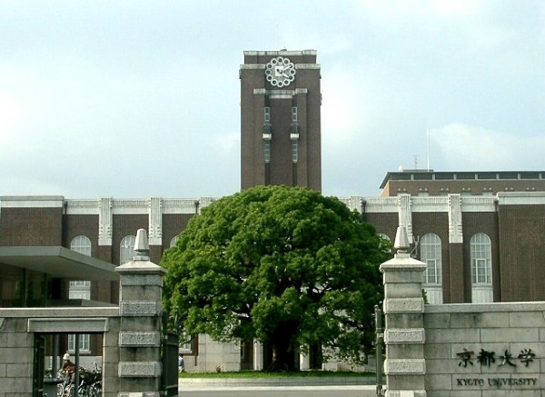 University of Tokyo - Best Engineering University in the World