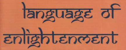 Fun Food Facts Orange Sanskrit