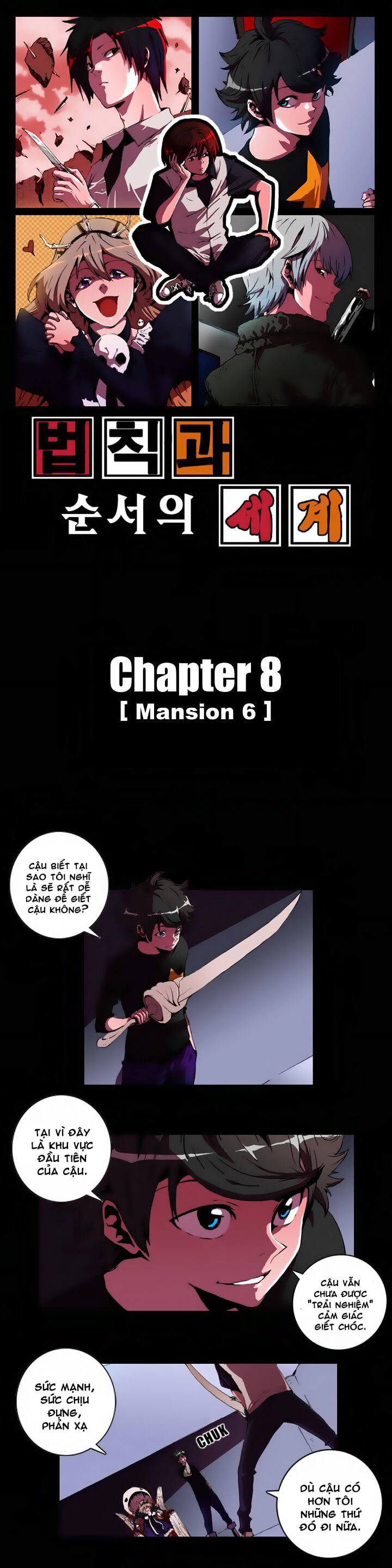 World of Law and Order Chap 8 - Next Chap 9