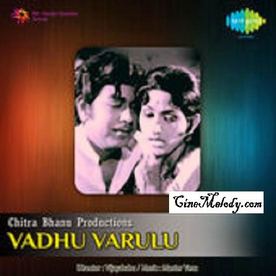 Vadhu Varulu 1976