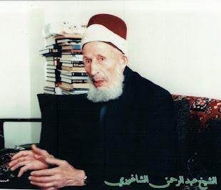 بركة دمشق الشام: