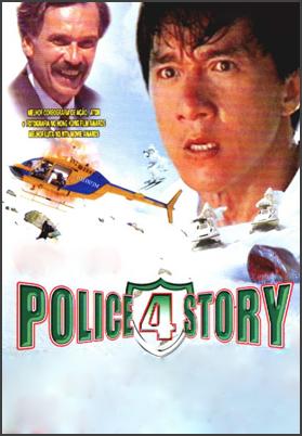 Police Story 4: Primeiro Impacto Dublado