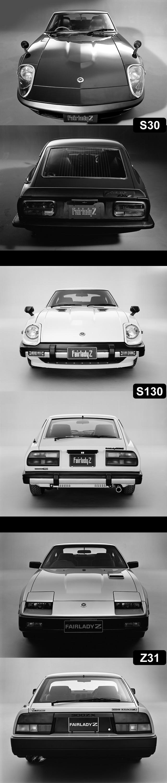 日本車, 日産, クラシックカー, Nissan Fairlady Z, stary japoński samochód, youngtimer, JDM, sportowy, zdjęcia, fotki