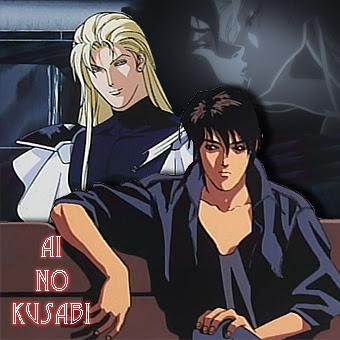 Ai No Kusabi Ai-no-kusabi+%25281%2529