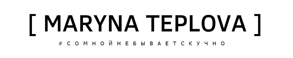 Maryna Teplova