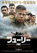 Corazones de acero (fury) (2014) [Vose]