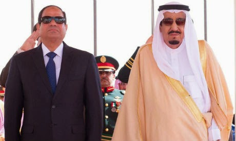 Sisi: Periodic follow ups on officials in key posts