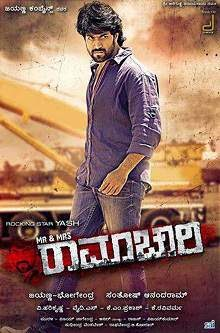 Mr. and Mrs. Ramachari (2014) Kannada Movie Poster