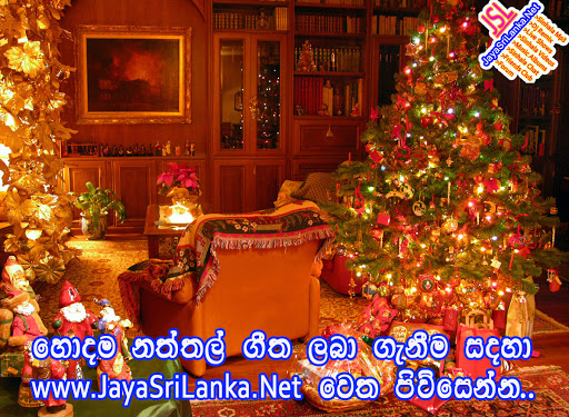Christmas Songs Best Naththal Gee Sinhala Mp3 Download