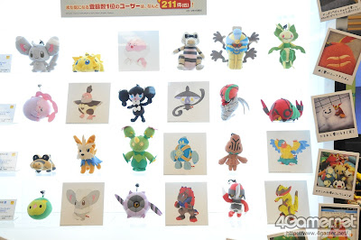 Pokemon Plush My Pokemon Collection 19 20 21 22 Banpresto from 4gamer