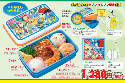 Pokemon Bento 2012 Set SevenEleven