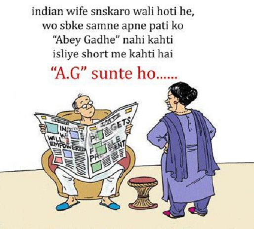 Funny Cartoon on Indian Wife