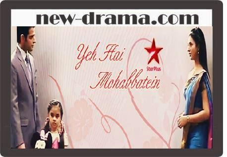 Urdu1 Television Friha All Episodes | Consejos De Fotografía