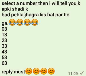 Apki Shadi k bad pehla jhagra kis bat par ho ga Whatsapp Game