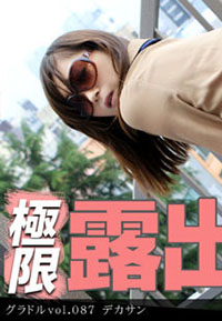 1Pondo 010714_731 - Manami Aikawa