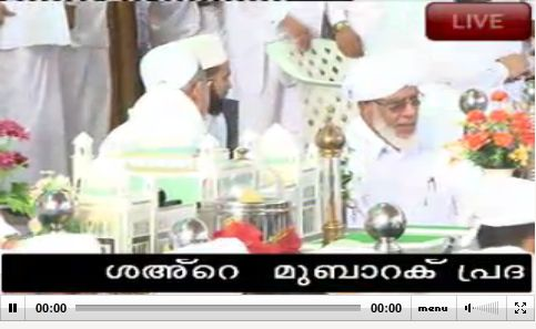 Kerala Malabar Islamic Class Room Sha 39 Are Mubarak Pradarshanam