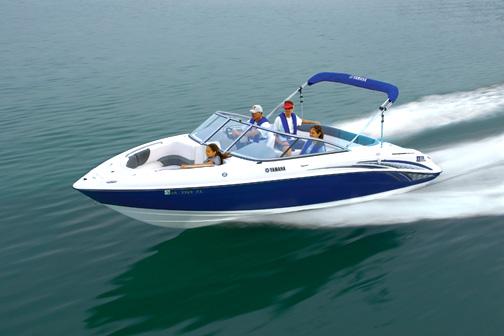 Boat Trader Guide