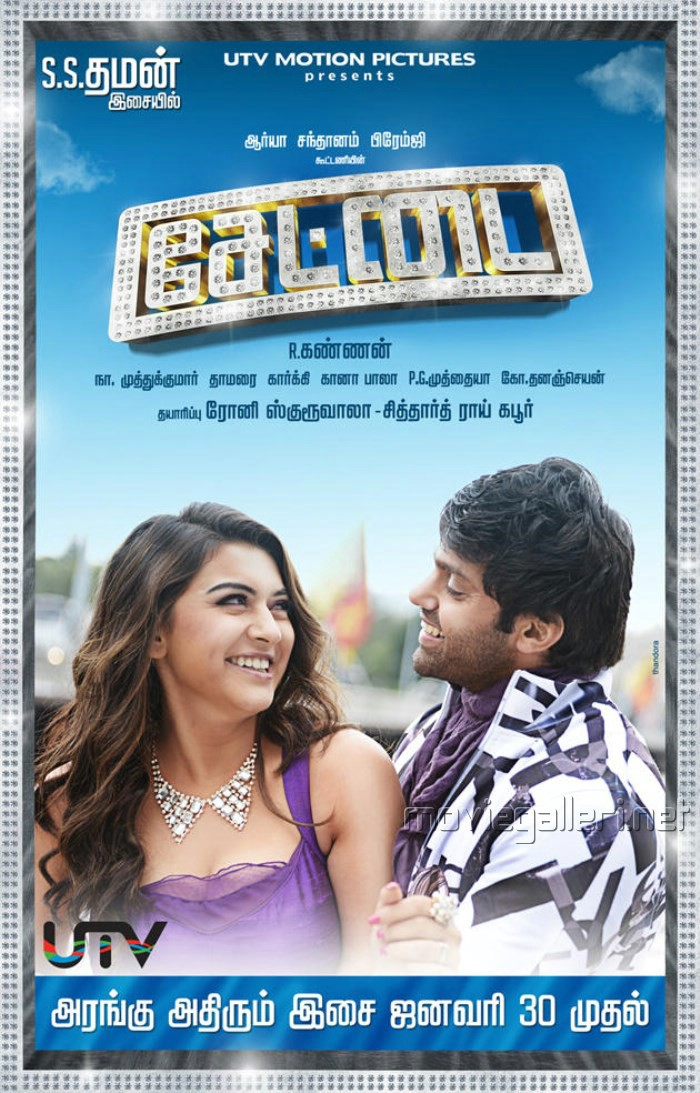 tamil mp3 songs download video