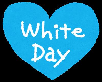 ホワイトデーのイラスト「青いハート」