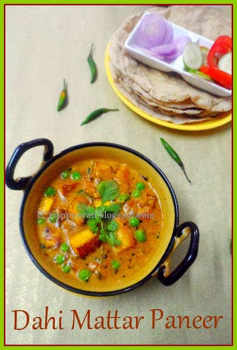 dahi mattar paneer (cottage chesse n green peas in yoghurt gravy)