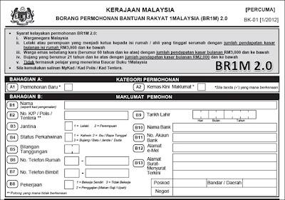 Borang Bantuan Rakyat 1Malaysia 2.0 BR1M 2