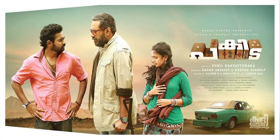 'Pakida' Malayalam movie review