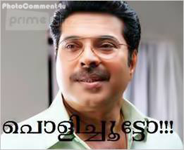 Facebook photo comments collections malayalam