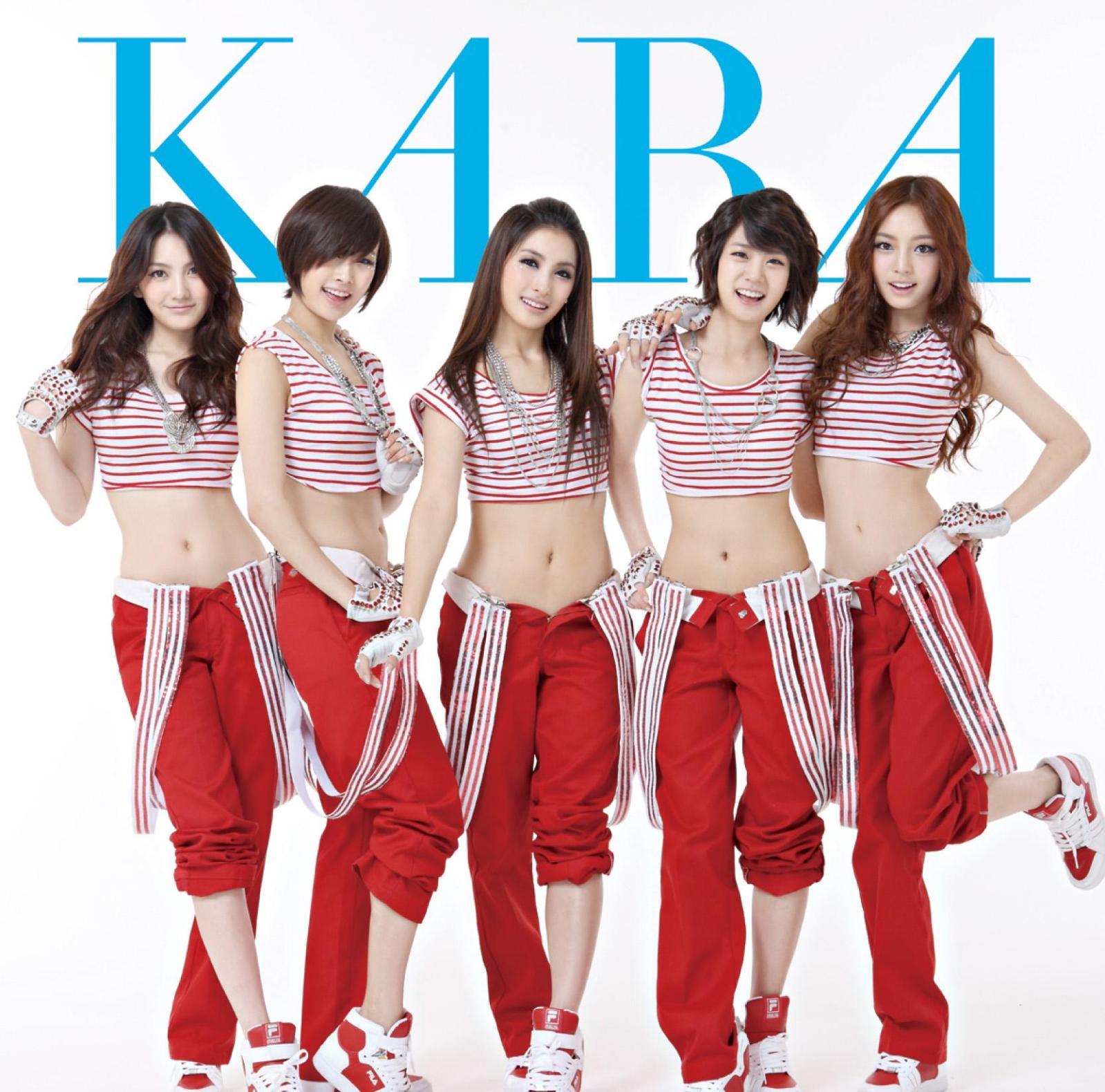 http://3.bp.blogspot.com/-0weOR2sq4OM/TpfgcqNx_LI/AAAAAAAAAEM/vggvoVpOF54/s1600/KARA+%25281%2529.jpg