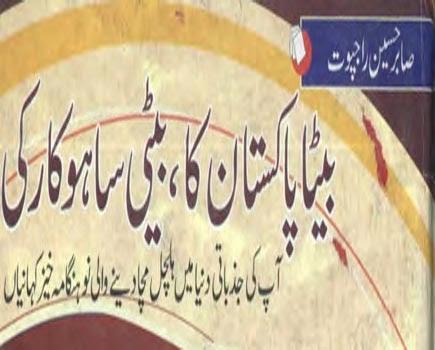 http://books.google.com.pk/books?id=koVkAgAAQBAJ&lpg=PA80&pg=PA80#v=onepage&q&f=false