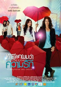 My Name Is Love / Khao riak phom wa kwam rak