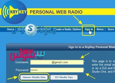 كيفية إنشاء إذاعة تعمل 24/7 لموقعك (KryKey) !