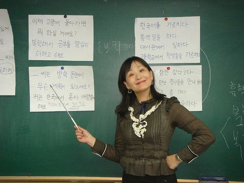 Troubles with the Co-Teacher | Koreabridge