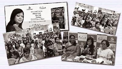Alka Saraogi, Kolkata, Novel, Rajkamal कोलकाता में जानकीदास तेजपाल मैनशन पर आयोजित परिचर्चा में साहित्य-प्रेमियों की उमड़ी भीड़