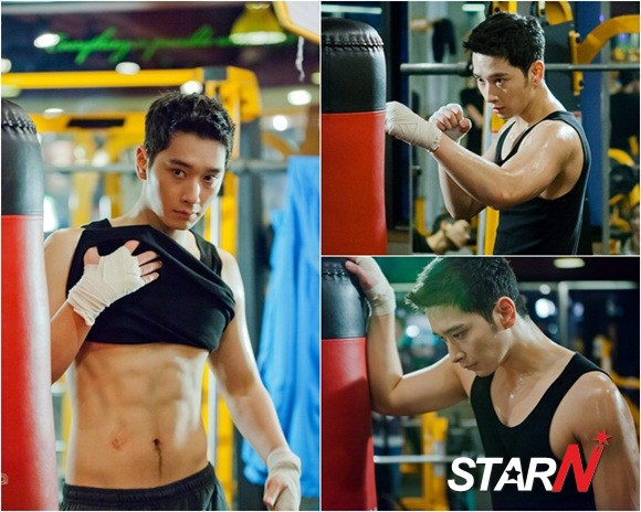 Chansung 2PM Sexy Abs 'My Girlfriend is an Agent'