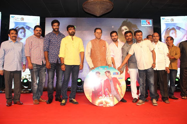 Jilla Audio Released grandly