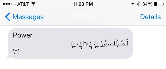 bug message arabe chinois iphone imessage reddit