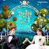 Various Artists - Noble, My Love OST