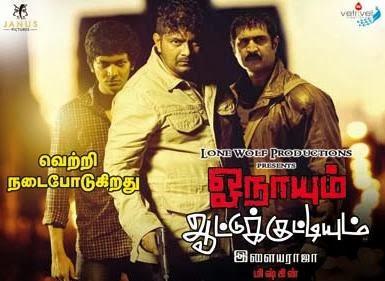 Watch Onaayum Aattukkuttiyum (2013) Tamil Full Movie Vijay Tv HD Rip Watch Online For Free Download