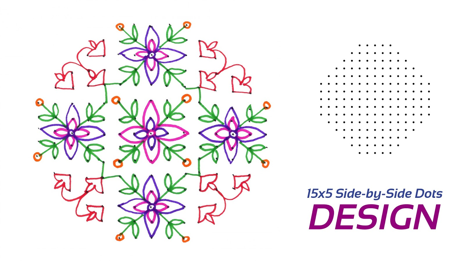 Side By Side Design | Flowers And Lights Sankranthi New Year And Dasara Special Rangoli