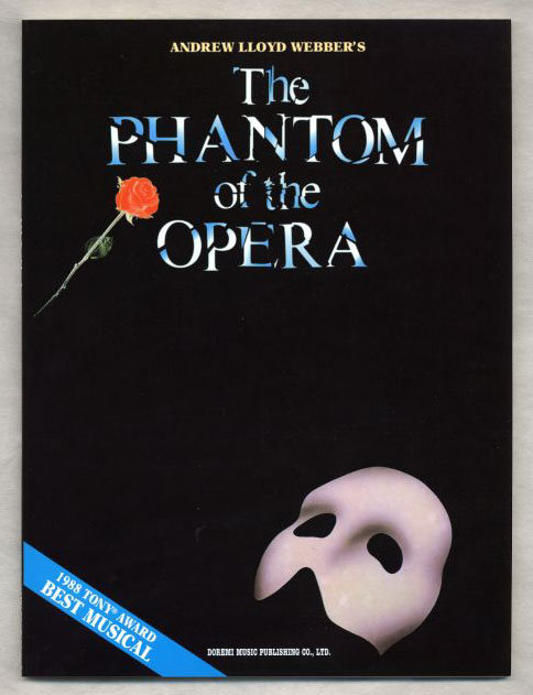 movies class of the phantom