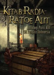Kitab Radja-Ratoe Alit