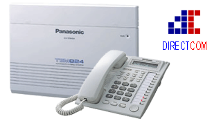 Panasonic KX-TES824 Harga Bulan ini