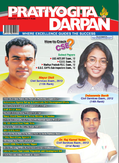in Hindi and English. You can read this magazine online at http
