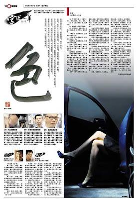 2012年度漢字
