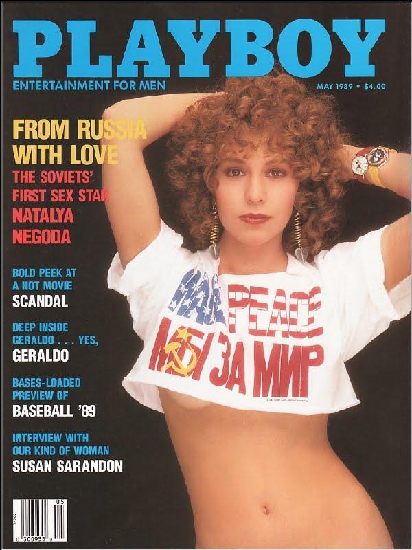 playboy magazine 1989 download