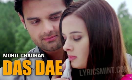 Das Dae from Ishqedarriyaan