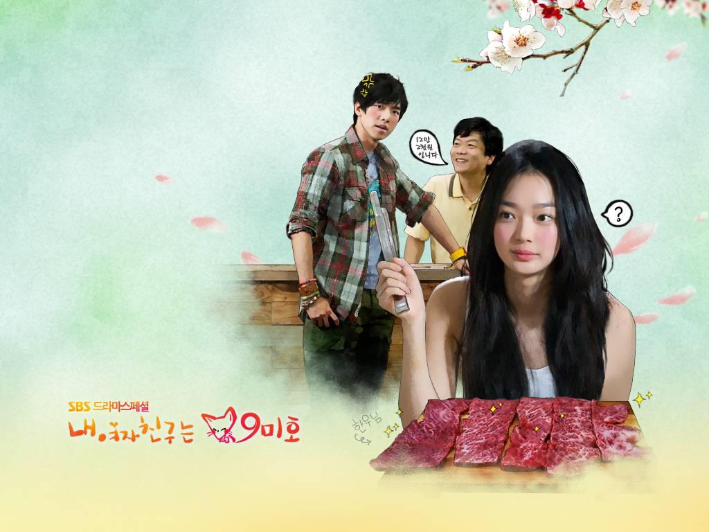 http://3.bp.blogspot.com/-0zSKSQFFJto/TliYmes3VuI/AAAAAAAAEWg/oRsVTpsBzlo/s1600/My-afriend-is-a-Gumiho-Official-Wallpaper-My-afriend-is-a-Nine-tailed-Fox-Lee-Seung-Ki-Shin-Min-Ah-Dae-Woong-MiHo.jpg