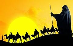 خصائص التاريخ الإسلامي