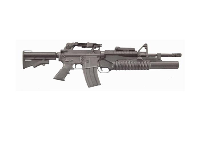 Jual M4 carbine